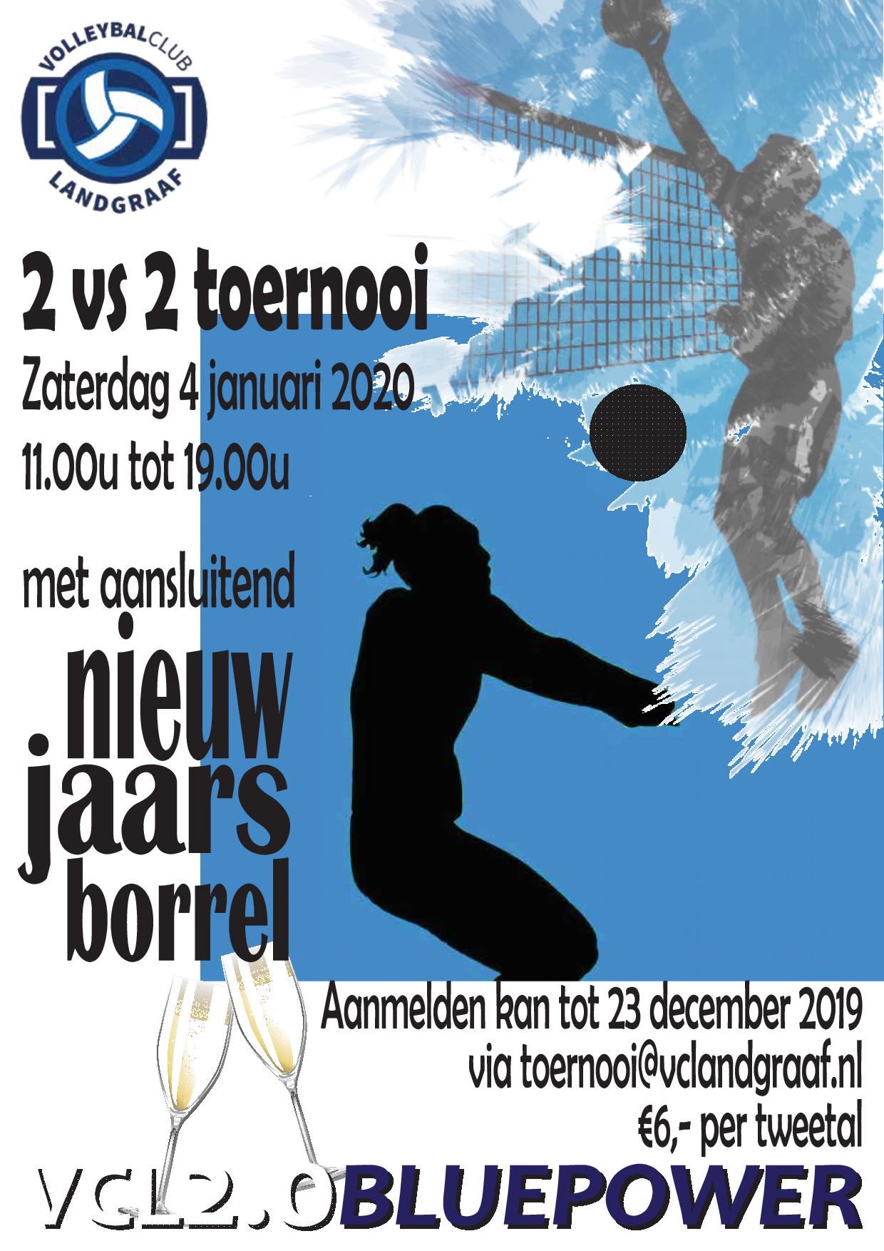 Poster2vs2-20191120